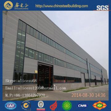 steel frame building construction projects in Pakistan