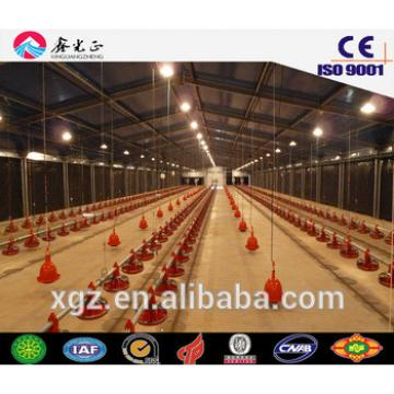 poultry house design/Steel structure poultry farm, chicken house(JW-16094)