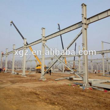 Hot Sale Factory Price Pre-fabricated Factory Plant