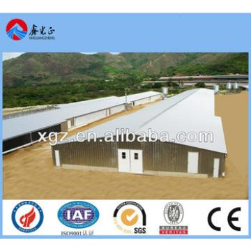 Low cost light steel frame Poultry Farming shed and House manufacture Qingdao China