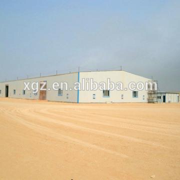 Low Price Industrial Prefabricated Steel Workshop Hall