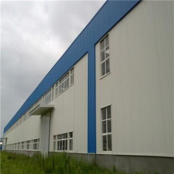 Low Cost Light Steel Structure Fabricated Warehouse