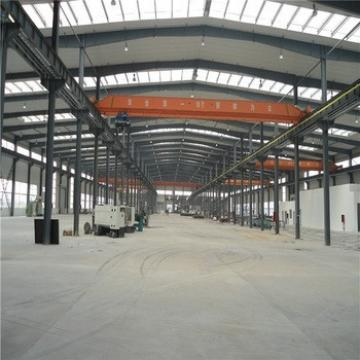 Large Span Low Price For Structural Steel Fabrication
