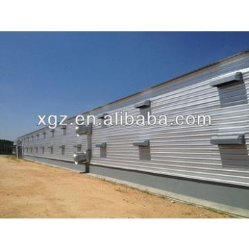 Light prefabricated steel structure farm chicken family for sale /carport/car garage /steel structure building project