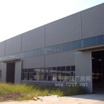 Best Price Prefabricated Steel Building For Workshop For Sale In Algeria