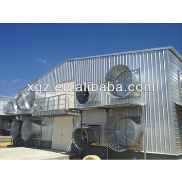 poultry farm shed chicken house for broiler chickne layer chicken