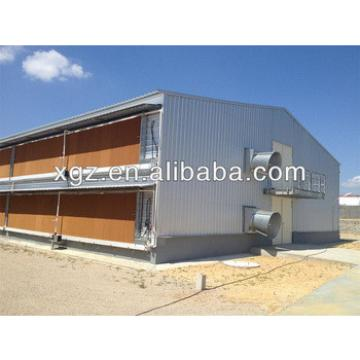 low cost steel structure poultry shed egg chicken house poultry housing