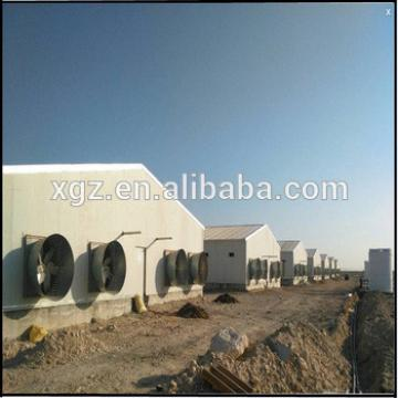 Import China Products Space Frame Poultry Farm Prefabricated Chicken House