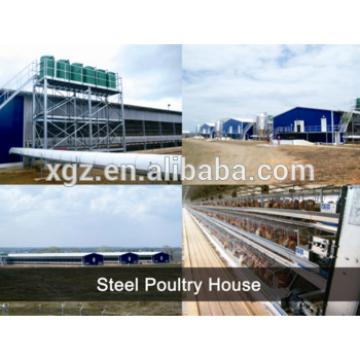 Modern Design Chicken Poultry House Design & Chicken Farm Poultry Equipments For Sale
