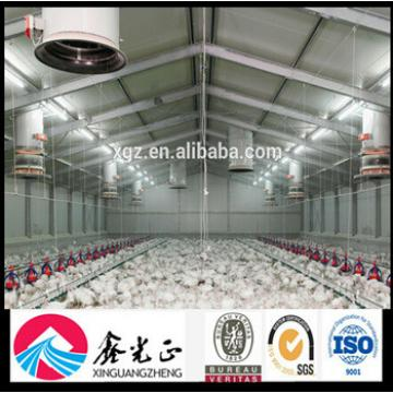 Professional Design Metal Broiler Chicken House