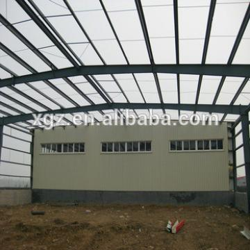 New Design Prefab Steel Structure Shed