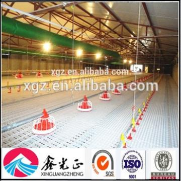 Prefabricated steel structure commercial chicken house for sale