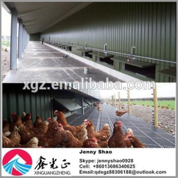 Modern Prefabricated Commercial Steel Structure Poultry Chicken House