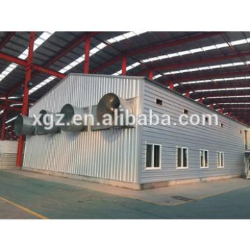 Poultry House/Chicken House