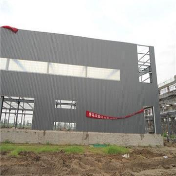 Metal Building Materials Economic Prefabricated Steel Structure Storehouse