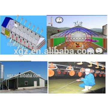 Poultry Farm/ Poultry House/Chicken House Design Layout