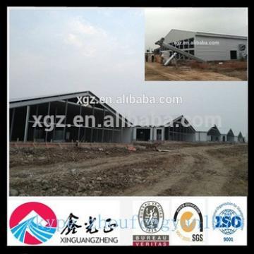 design poultry farm house layout