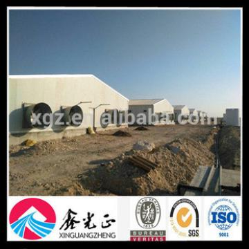 layer modern best price chicken broiler farm house