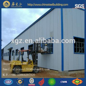 China Supplier Steel Structural Warehouse Shed Workshop
