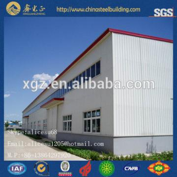 Fast assembly modular house economic warehouse construction