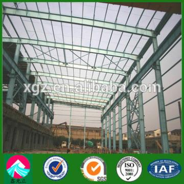 steel structure building material warehouse modular construction