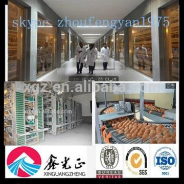 design High quality Automatic layer chicken cages /Broiler cage poultry equipment
