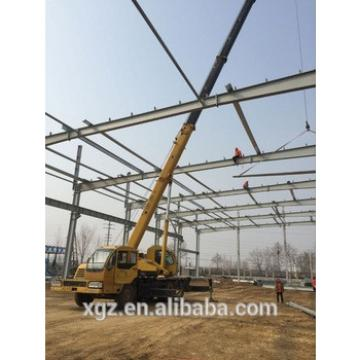 Solid durability steel structure workshop/warehouse