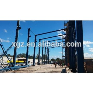 Brazil Prefabricated Steel Structure Shipyard Plant