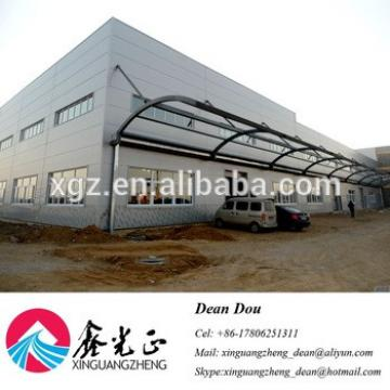 Prefabricated Steel Structure Workshop Kit