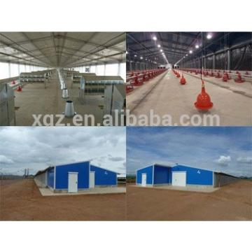 high quality design Steel Structure poultry shed farm construction