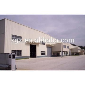 Steel Structure Prefabricated Building From China