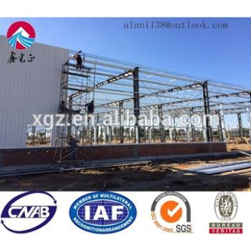 XGZ Steel Structure Warehouse Prefabricated Building