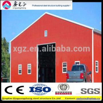 steel structure farm equipment storage house