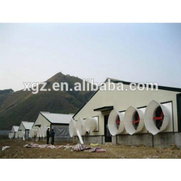 Prefabricated Industrial chicken house