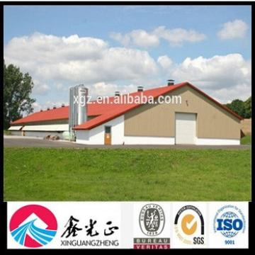 Steel Structure Poultry Farm Shed Farm Warehouse