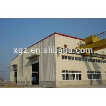 Steel Structure Plant Steel Building Manufacturer From China