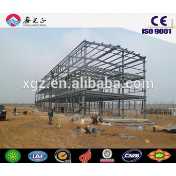 Low cost prefabricated steel structure industrial building warehouse