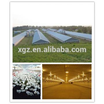 Q235 Q345B Grade cheap prefab steel chicken farm shed/chicken layer farm