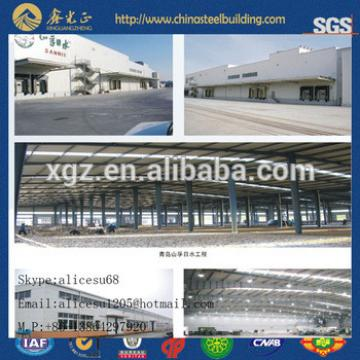 Prefabricated steel building/low cost prefabricated prefab steel structure warehouse