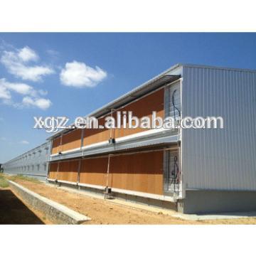 Steel Farm Poultry Chicken house plan