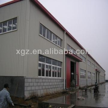 China low price structure steel fabrication
