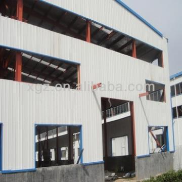 Qingdao high quality steel structure
