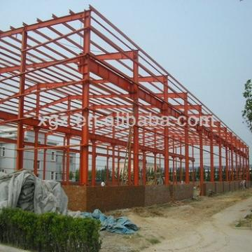 Latest good looking low cost metal building