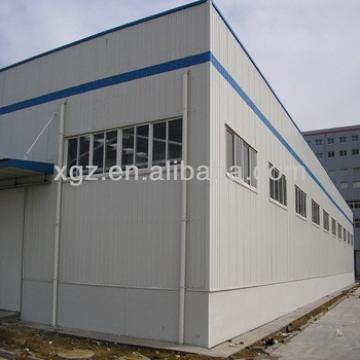 fabric warehouse storage