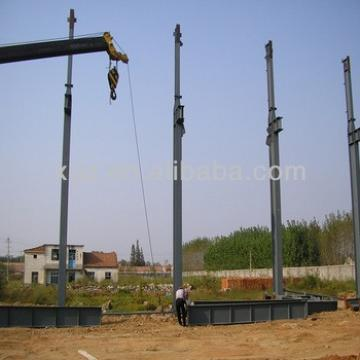 China qingdao industrial warehouse steel design