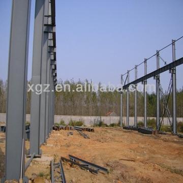 China qingdao long span steel structure