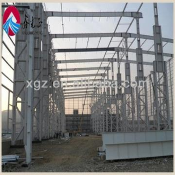 Cheap steel structure welded q235 q345 h beam