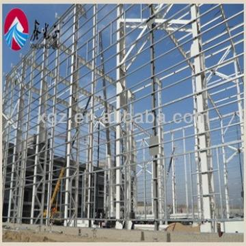 Cheap steel structures companies