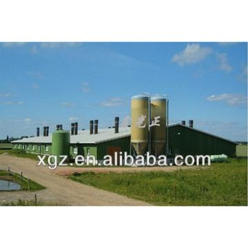 light steel prefab pig house for sale
