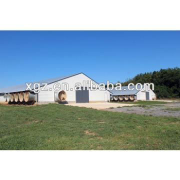 Steel Structure prefab poultry house/Chicken House
